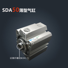 цена на SDA50*100 Free shipping 50mm Bore 100mm Stroke Compact Air Cylinders SDA50X100 Dual Action Air Pneumatic Cylinder