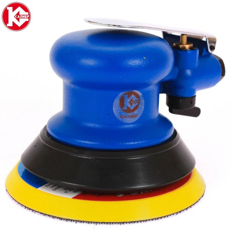 Pneumatic Sander Kalibr PEShM-6,3/125V PROFI pneumatic sander kalibr pmshu 6 3 125pt