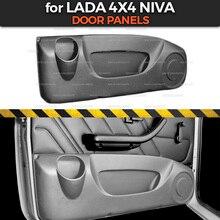 Дверные панели для Lada Niva 4x4, 1 комплект/2 шт., чехлы для дверей, внутренняя панель из АБС пластика с тиснением, функция защиты, аксессуары для стайлинга автомобиля