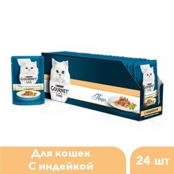 Мягкий кошачий корм Gourmet