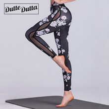 4292cd893ef587 Leggings Women Flower Print Gym Pants Women 3d Tights 2018 Sport Mesh Pants  Yoga Fitness Leggins XL Black Yoga Pants Leggings