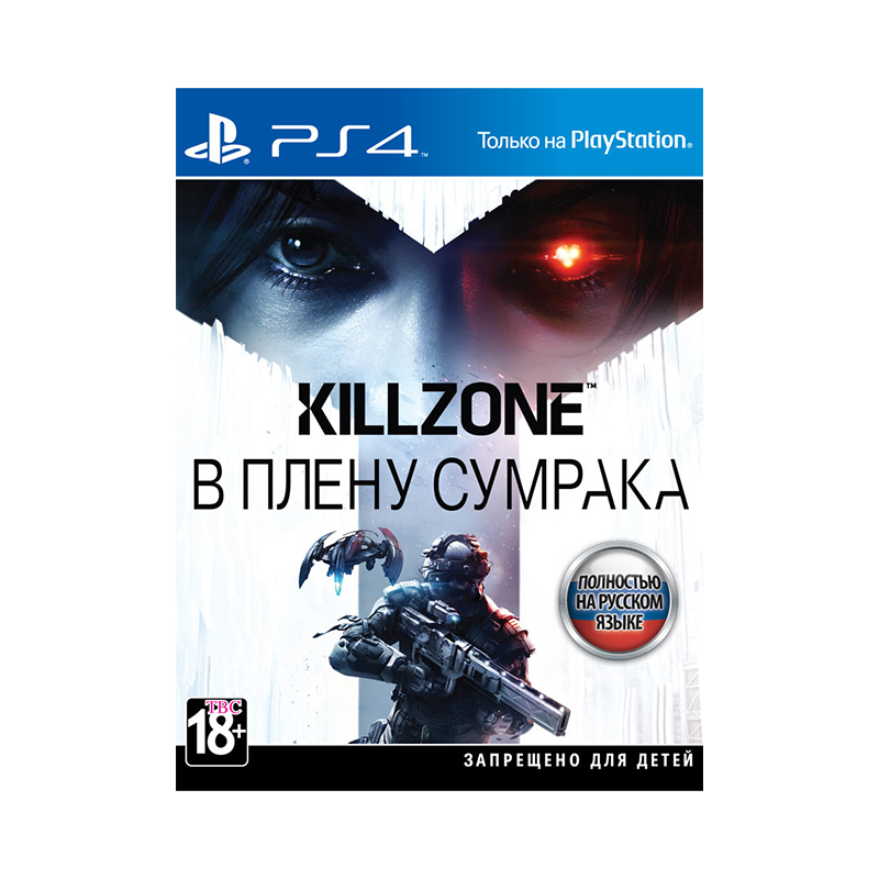 все цены на Game Deal PlayStation Killzone: Shadow Fall