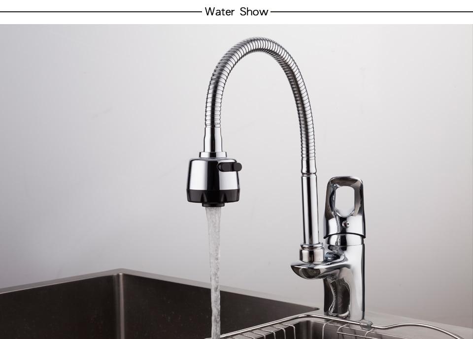 flexible kitchen faucet 7