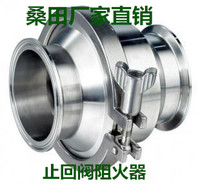 1 1/2'' 38mm ss304 ,stainless steel check valve ,clamped check valve,sanitary check valve, check valve stainless