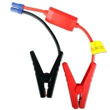 CHIZIYO 12 в автомобильный стартер, Автомобильный аварийный запуск, кабель питания, зажим для хранения батареи, анти-обратный зажим EC5