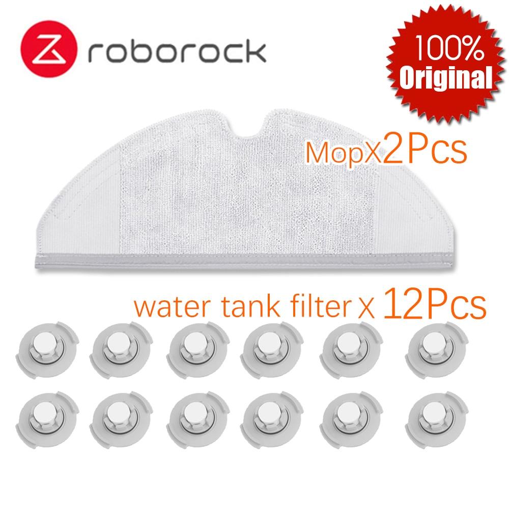 14 шт./лот оригинальный Xiaomi Roborock S50 S51 робот пылесос запасные Запчасти Наборы уборка сухой тканью mop * 2 воды майка фильтр * 12