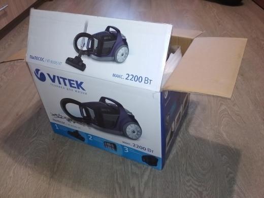 Пылесос Vitek VT-8105 для дома