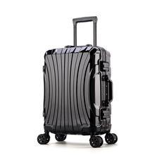 "Bavul Set Cabine Valise Voyageur Aluminium Frame Valiz Trolley Carro Mala Viagem Bagage Koffer 20 ""22"" 24 ""26"" 28 ""29"" inch"