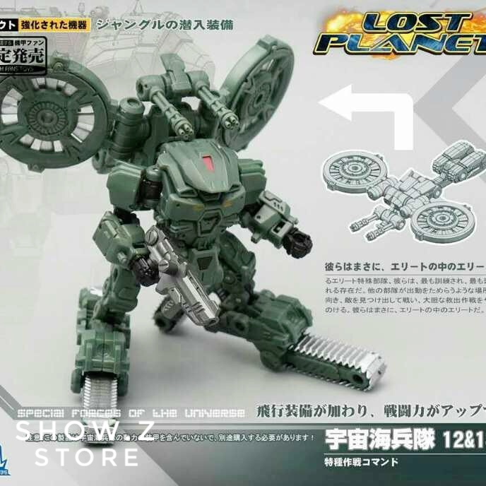 [Show.Z Store] MechFansToys Mech Fans Toys MFT Lost Planet Powered-suit DA12 & DA13 Jungle Color Transformation Action Figure