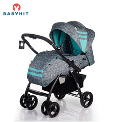 Оборудование и механизмы BabyHit