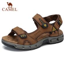 CAMEL Summer Fashion Men Casual Sandals Elastic Lightweight Beach Men's Sandals Men Shoes Decompression Footbed Man Flats