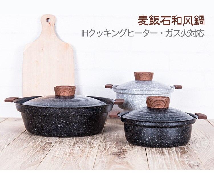 Casserole japonaise casserole médicale en pierre antiadhésive casserole à gaz anti-adhésif