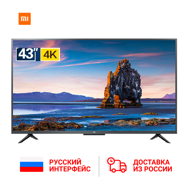 Xiaomi Smart 4S 43 Inches 3840*2160 FHD Full 4K HDR Screen TV Set WIFI 1GB+8GB Storage Game Play Display Metal Body Television
