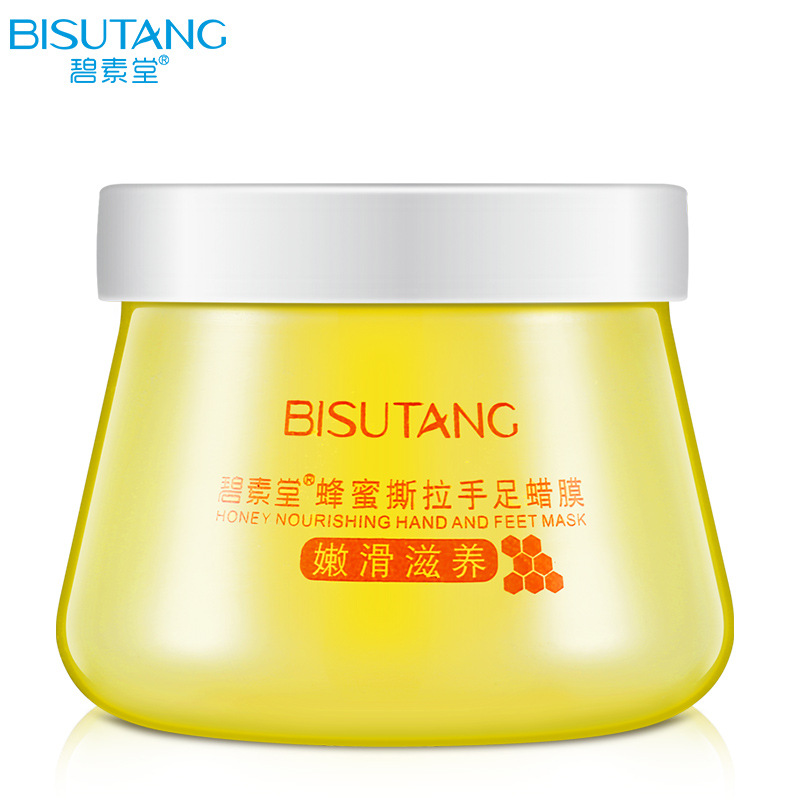 BISUTANG 2017 New Arrival Honey Peel Off Hand Feet Mask Smooth Nourishing Exfoliating Foot Mask font