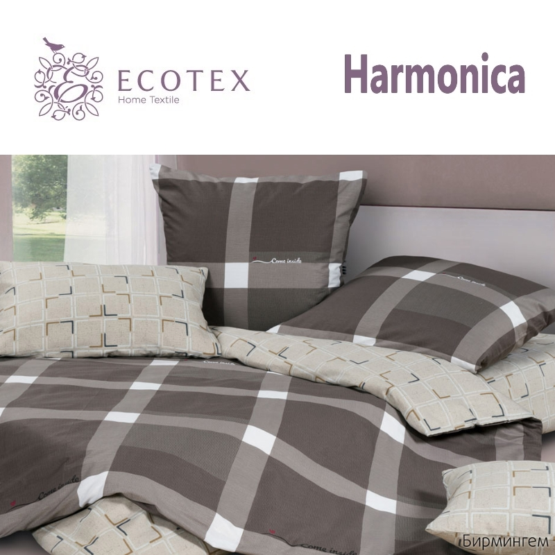 Bed linen Birmingham, 100% Сotton. Beautiful, Bedding Set from Russia, excellent quality. Produced by the company Ecotex the hunna birmingham