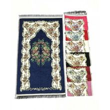 Islamic Prayer Rug Muslim Prayer Mat Turkish Salat Sajadah Carpet eid gift