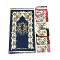 Tapete de Oração Tapete de Oração Muçulmano islâmico Turco Sajadah Tapete presente eid Salat