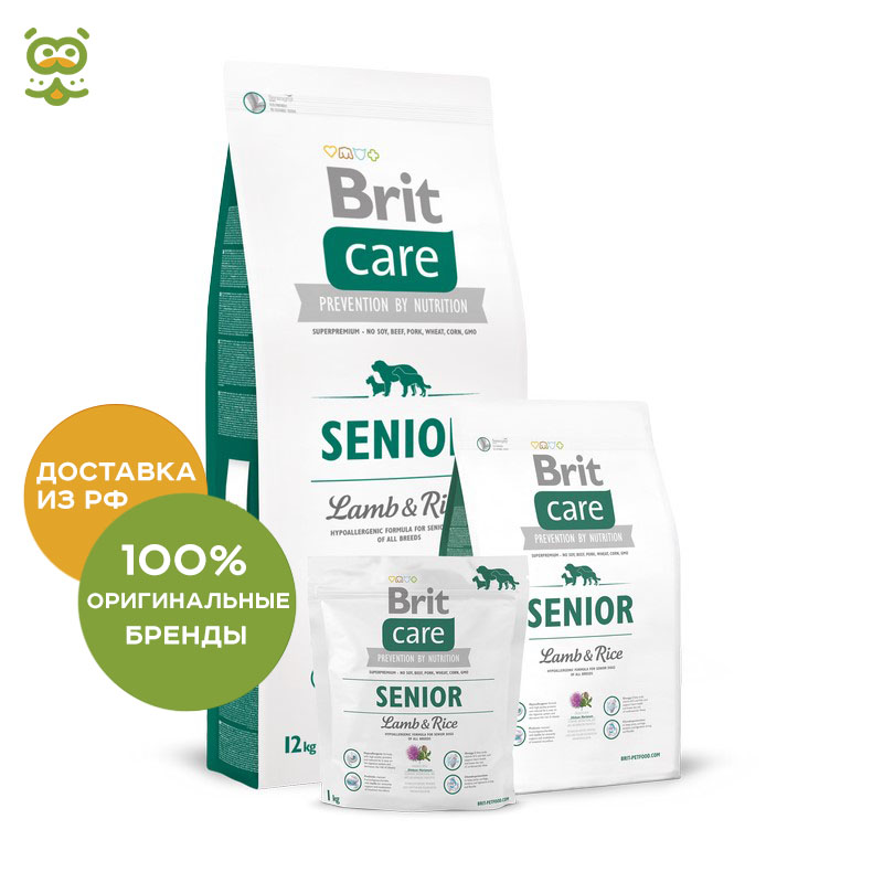 Food Brit Care Senior Lamb & Rice for older dogs all breeds, Lamb and rice, 12 kg. rice mold 6pcs