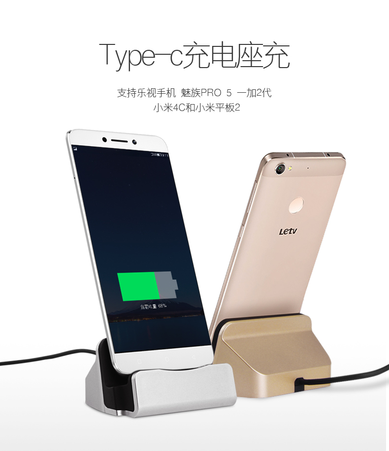 USB 3.1 Type C Dock Station Charger Cradle For LeEco LE S3