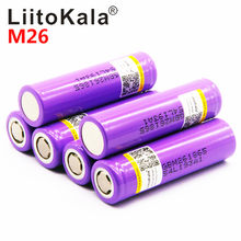 100% original LiitoKala pour M26 18650 2600 mah 10A 2500 li-ion batterie rechargeable batterie sûre pour ecig/scooter(China)