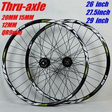 MTB マウンテンバイクホイール 26 27.5 29 インチ自転車ホイールハブ 6 爪 DH AM ホイール 15 ミリメートル 20 ミリメートル 12 ミリメートル 9 ミリメートルスルーアクスルホイールセットリム