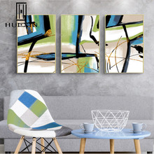 3 Pieces Set New Colorful Pattern Simple Geometric Modern Abstract Fashion Canvas Painting Wall Art for Home Decoration Picture