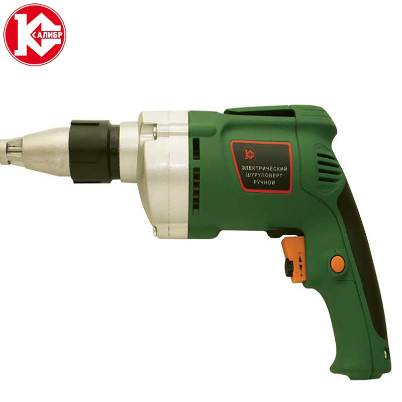 Kalibr ESHR-450 power tool handheld electric drill  drill household  electric screwdriver ir 5409 mixer household mini handheld electric for whipping in a cup powered by 2 aa batteries