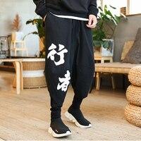 Chinese Style Cotton Linen Jogger Pants Men Spring Autumn Streetwear Casual Harem Pants Men Hip Hop Pants