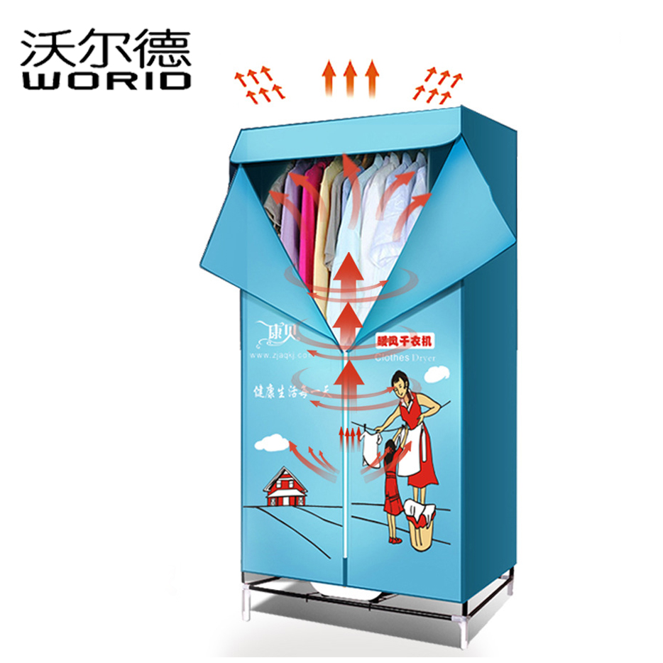 ITAS2101 Domestic warm cloth dryer portable folding steel tube single layer clothe dryer baby clothes drying machine heating shanghai kuaiqin kq 5 multifunctional shoes dryer w deodorization sterilization drying warmth
