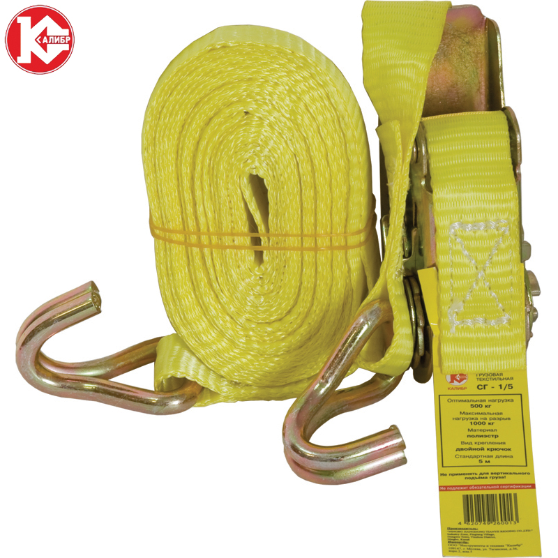 Kalibr SG 1/5 Flat Lifting Webbing Sling High Strength Hoisting Belt Cargo Hoisting Strap-in Lifting Tools & Accessories from Tools on Aliexpress.com | Alibaba Group