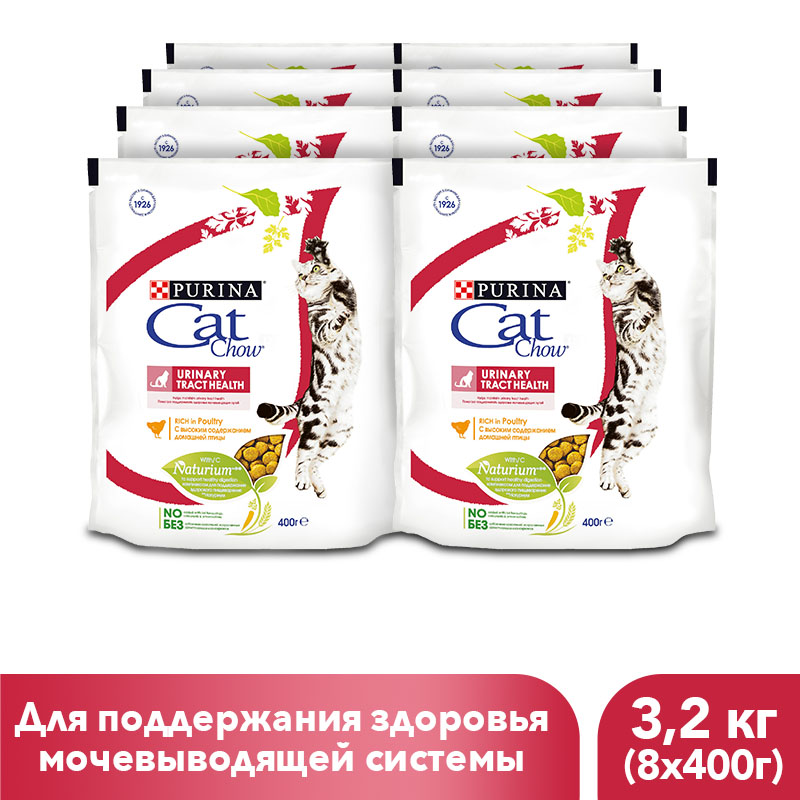 Dry food Cat Chow for adult cats with high poultry content, 3.2 kg. prevital prevital cat food sterile with poultry