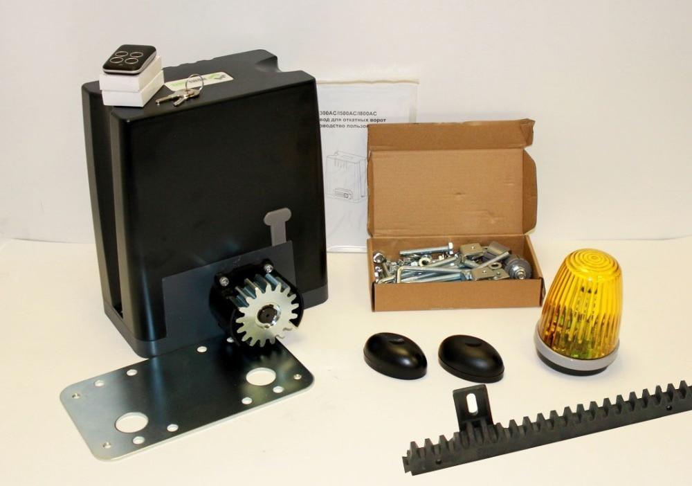 Drive kit DKC800 con placa de montaje fotocélulas de advertencia luz y dientes de carril