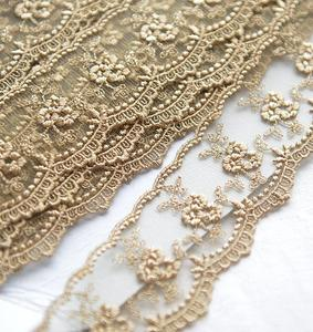 Image 5 - 3 Meters Champagne Gold Thread  Flower Net Dress Lace Trim Embroidery Lace Accessories 4.5cm Width Free Shipping