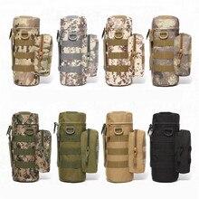 Сумка для бутылки воды на открытом воздухе, тактическая сумка для чайника, сумка на плечо для армейских фанатов, альпинизма, кемпинга, походов