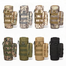 Outdoors Water Bottle Pouch Tactical Gear Kettle Waist Shoul