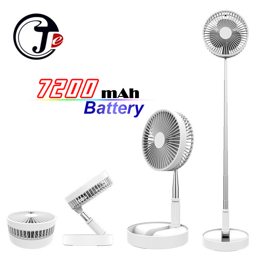 7200 mAh Battery Portable Charging Fan Telescopic Folding Floor Table Fan Multi Function Desktop USB Air