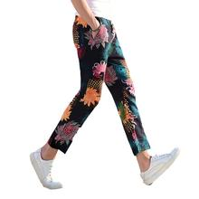 Idopy Spring Summer Pants Men Chinese Style Ankle Length Mens Floral Pant Slim Thin Casual Harm Boys Trousers