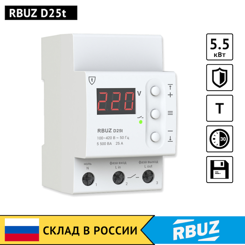 RBUZ Dt - Electronic, Single-phase 230 V AC Voltage Monitoring Relay Regulator Digital Display On DIN Rail, Thermal Protection