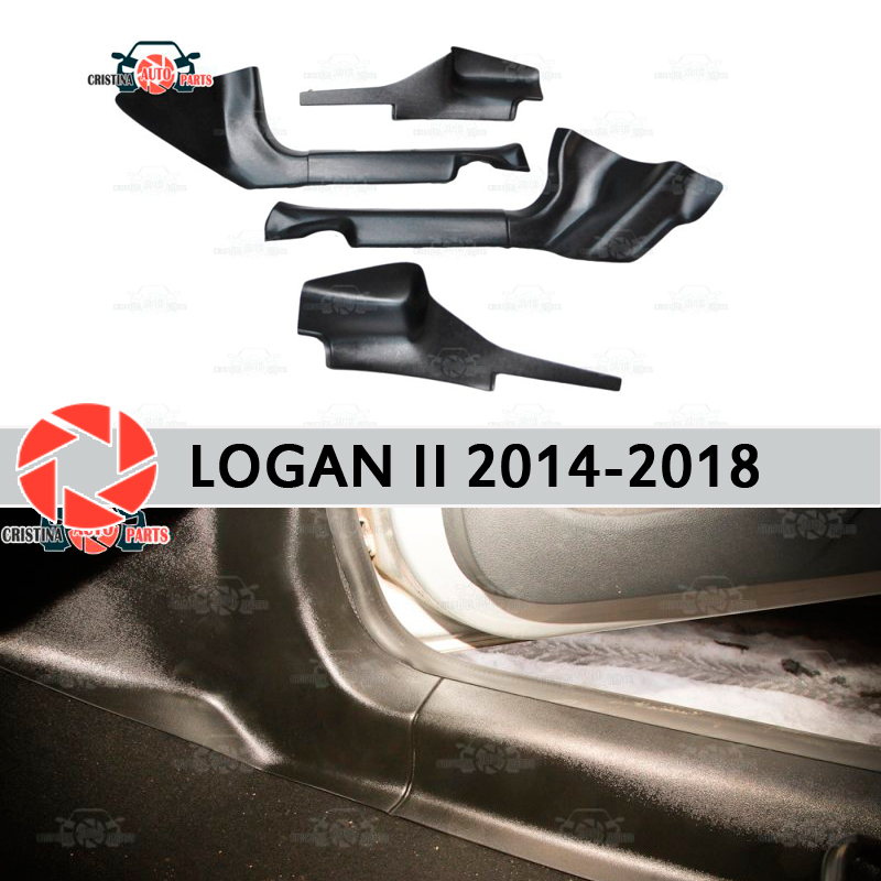 Door sill trim carpet for Renault Logan 2014- inner sill step plate trim protection carpet accessories car styling decoration free shiping 2012 20132014 isuzu d max door sill plat pedal isuz d max led door sill with light stainless steel door sill acces