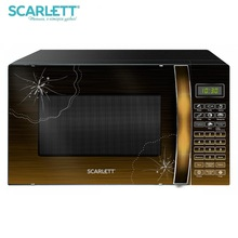 Микроволновая печь Scarlett SC-MW9020S01DR