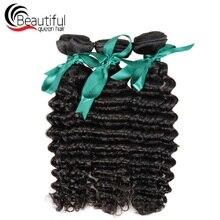 Красивая королева перуанские человеческие волосы глубокая волна 3 шт./лот натуральный цвет двойной уток девственные волосы для наращивания 10-26 дюймов для женщин