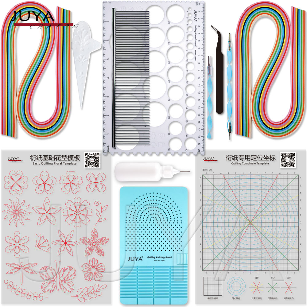JUYA Quiling Paper and Tools Classic Set QK10