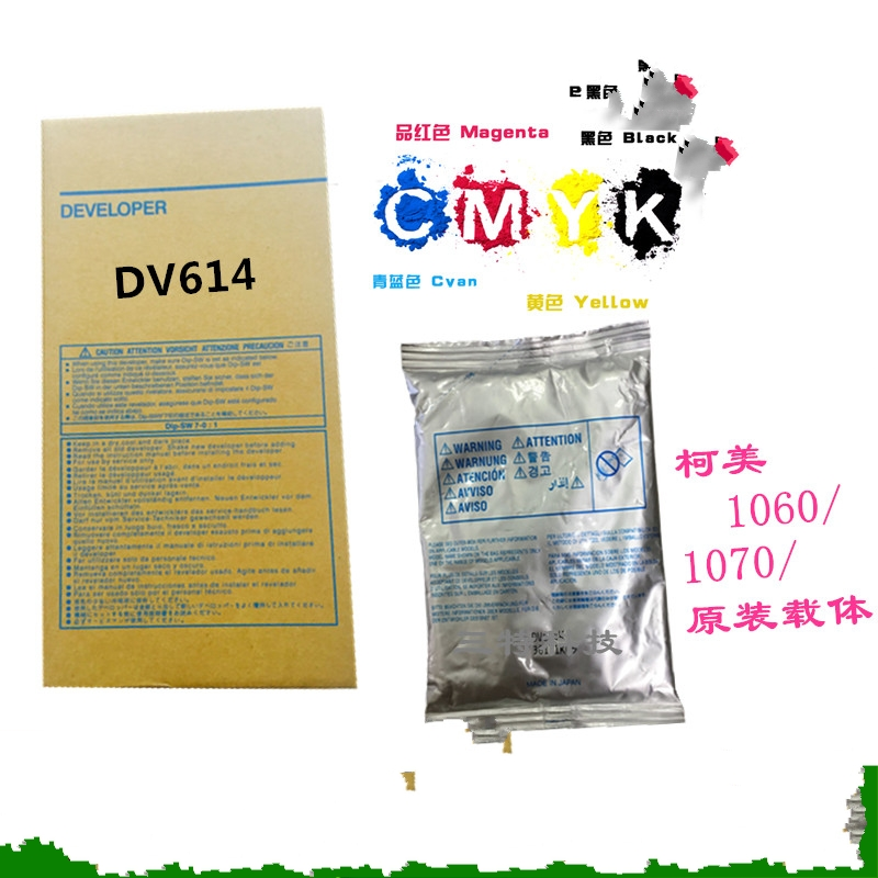 IMPORTED DV614 DEVELOPER FOR KONICA C1060 1060L 1070 1070L developer DV614 image