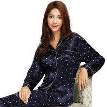 Женский Шелковый Атласный пижамный комплект, пижамный комплект, одежда для дома S, M, L, XL, 2XL, 3XL Plus