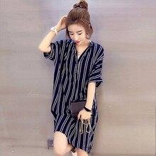 Summer Striped Print Loose Maternity Dress