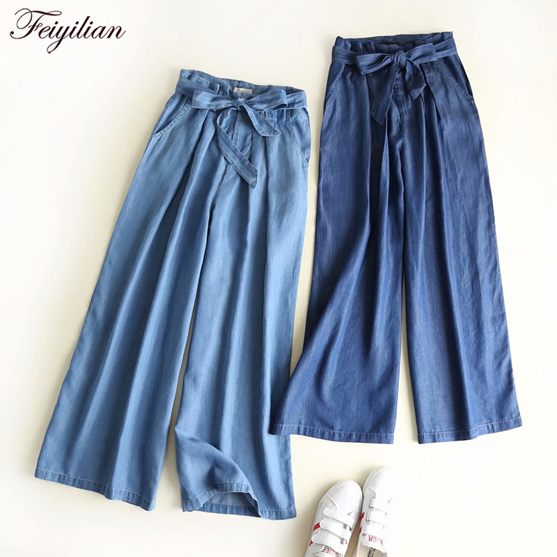 women pants Summer New Feel Thin Silk Comfortable  Cowboy Wide Leg Pants Bow Tie High Waist Loose Trousers