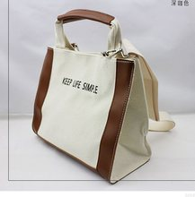 New Street Trendy Canvas Tote Bag Triomphe Shoulder Bag Workday Messenger Bag for Women Mochila Mujer trendy color block and canvas design women s tote bag