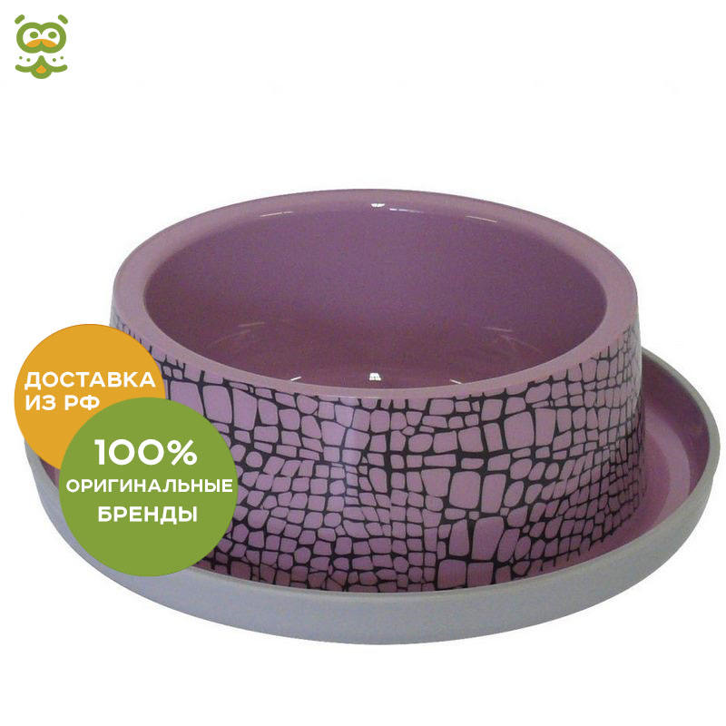 Moderna Wildlife plastic non-slip bowl, 350 ml., Pink plastic racing wheel controller for wii pink