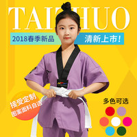 Taekwondo Uniform For kids student uniform