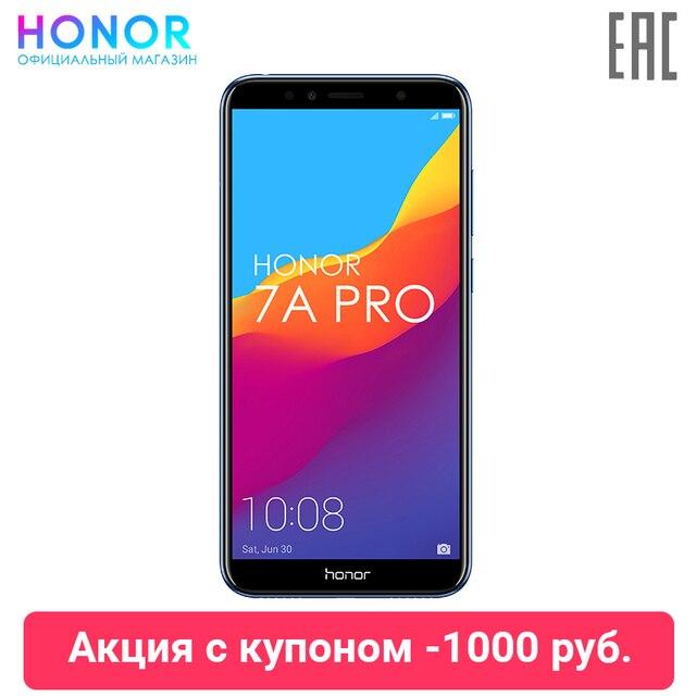 "Cмартфон Honor 7A Pro 16 ГБ. Безрамочный экран 5,7""."